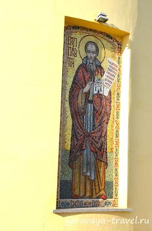Мозаичная икона преподобного Пафнутия Боровского.