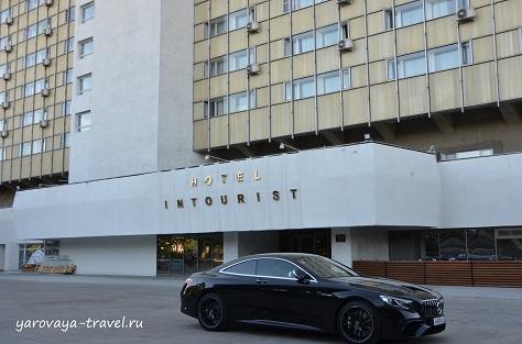 Хабаровск, отель Интурист.