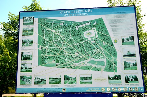 Подробная карта парка.