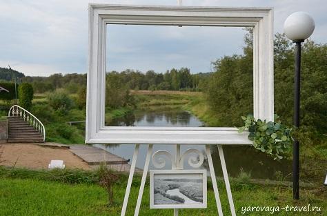 В этом месте Исаак Левитан писал свою картину.